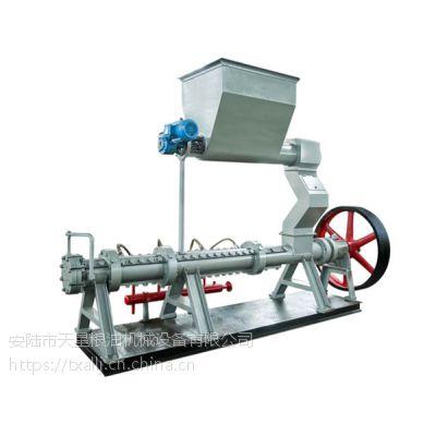 湿式膨化机 安粮STXP254膨化机