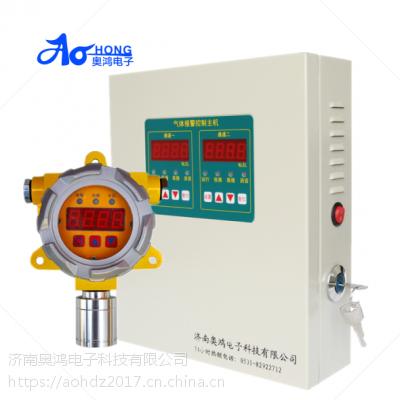 贵州六盘水奥鸿可燃气体探测器哪家专业 安全可靠