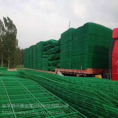 铁丝围栏网 新疆伊犁网围栏生产厂家 钢丝围栏网报价表