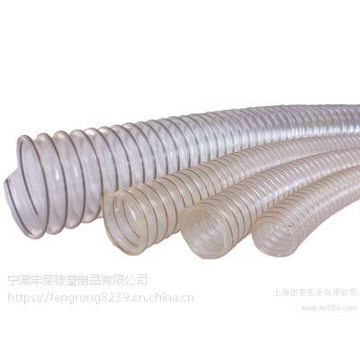 山东丰荣橡塑制品有限公司 实力厂家 耐热pu钢丝软管 质量有保障 欢迎洽谈