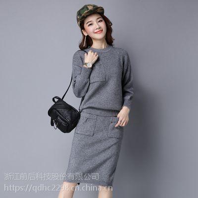2017年春季新款女式针织两件套套装 时尚潮流韩版休闲甜美羊毛衫女装