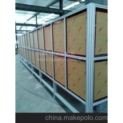 机械防护围栏,铝型材防护罩,铝型材隔断加工