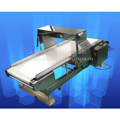 河南洛阳食品金属探测器 大型食品专用金属检测 特殊型号可定做