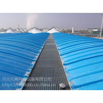 陕西西安污水池盖板/污水池罩/臭气收集罩产品介绍