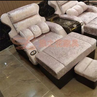 供应酒店现代电动自动足疗沐足椅沙发床躺椅休息大厅洗浴沙发LZH012