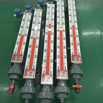 榆林神木厂家直销PVC防腐磁性浮子液位计