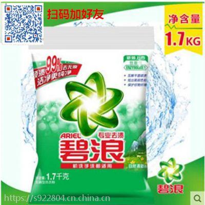 洗衣粉 1.7gk专业去渍无磷洗衣粉清雅茉莉型
