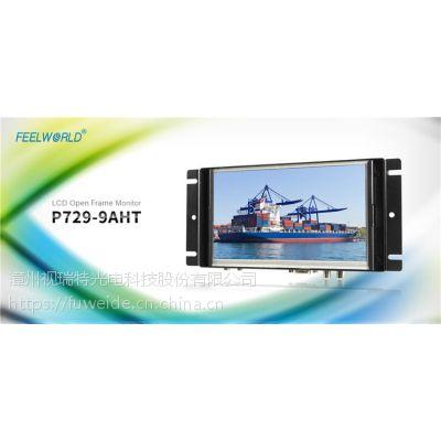 富威德 7寸 800x480 TFT 开放式铁壳工业液晶触摸显视器