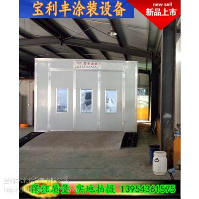 沧州市金属漆烤漆房-木门烤漆房-等离子UV光解一体机宝利丰定制