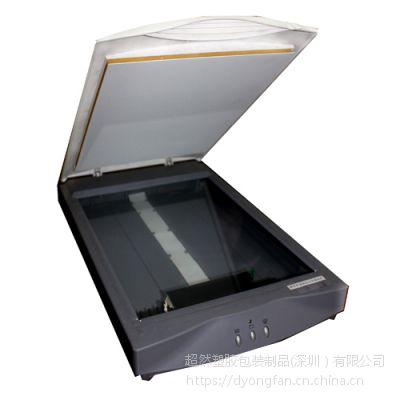 深圳合成纸厂家直销 高遮光防水防潮复印机扫描仪盖板白板纸|PP合成纸