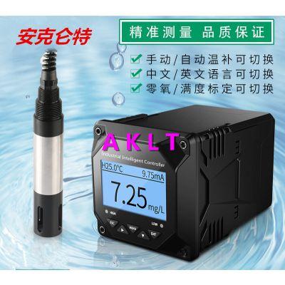 AKLT-DO工业在线式溶氧仪