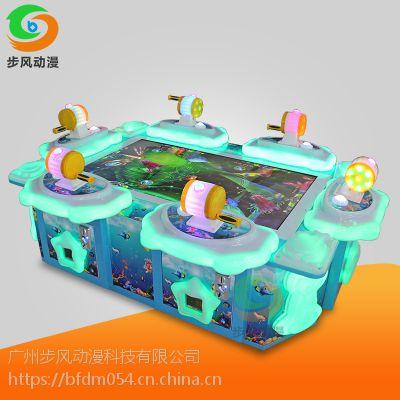 步风电玩城游乐设备 六人钓鱼机儿童电玩设备