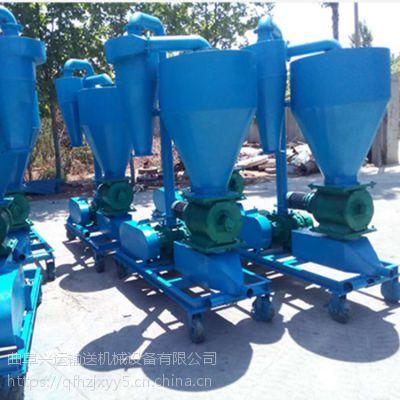 优质气力吸粮机出售新型 化工粉粒原料无尘气力输送机