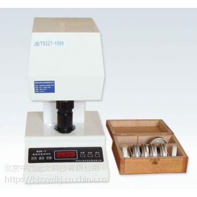 中西(LQS现货)白度测定仪(不带打印功能) 型号:Z3WSB-V库号:M361202