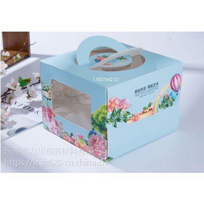 东莞汉堡盒 披萨盒 船型盒 蛋糕盒定做厂家