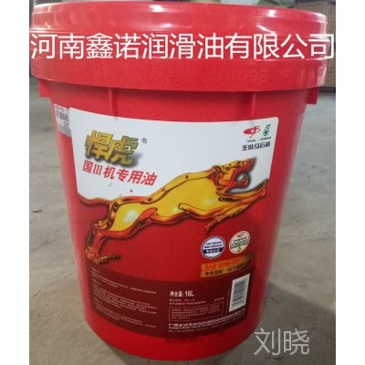 批发悍虎柴机油玉柴马石油 国三CH-4 20w-50 15W/40车用润滑油16L