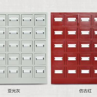 吉林通化1.4米中药柜 中药橱 药房中药柜购买需要注意的问题