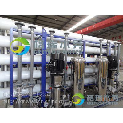 石家庄医用纯水设备加工生产