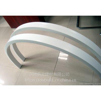 德普龙品牌铝挂条 铝格栅方通 木纹铝方通 弧形铝合金方通