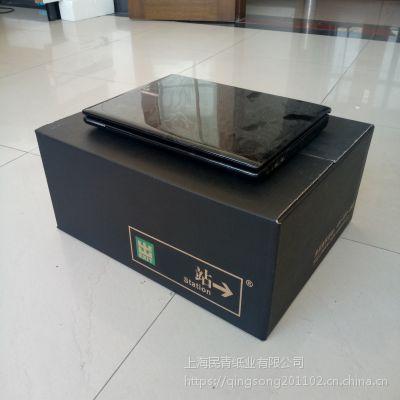 上海纸盒厂 民青纸业 披萨盒外卖盒纸盒 民青纸业 二层牛皮纸板
