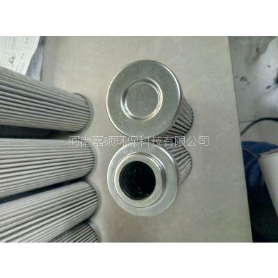 ZA3LS400E2-FN1 捞渣机滤芯 嘉硕滤芯厂家批发