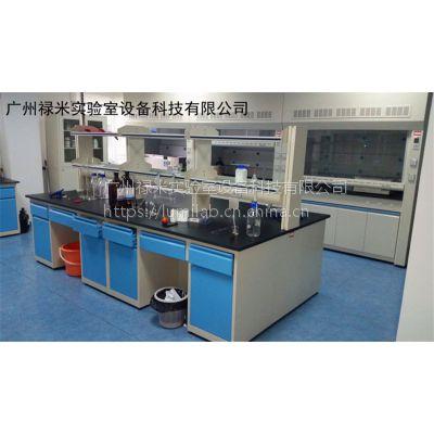 厂家直销 实验室专用宝石蓝全钢实验台 实验室专用设备 可定制 禄米