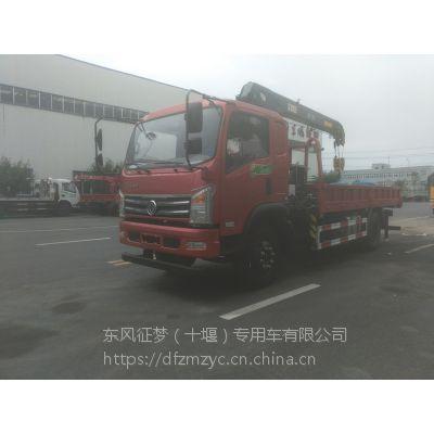 东风特商D912御虎配希尔博6.3吨直臂吊机
