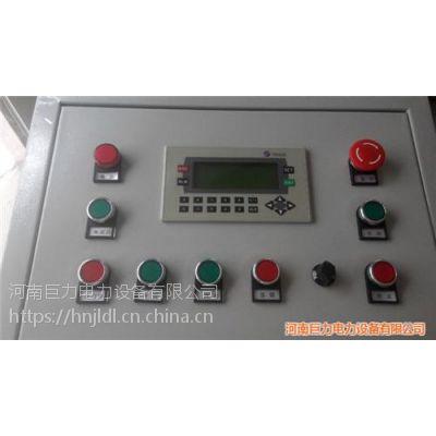 控制柜经营(在线咨询),河南控制柜,触摸屏控制柜