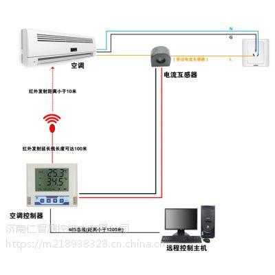 山东仁科红外空调控制器M孟18560753786红外控制