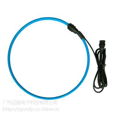 ES300R罗氏线圈传感器
