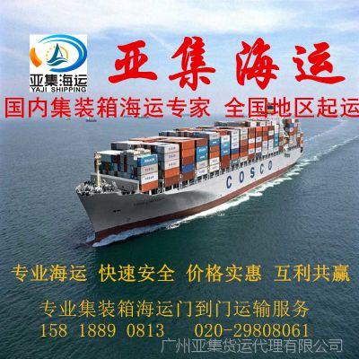福州泉州到天津国内海运水运物流公司,天津到福州泉州国内海运水运物流公司