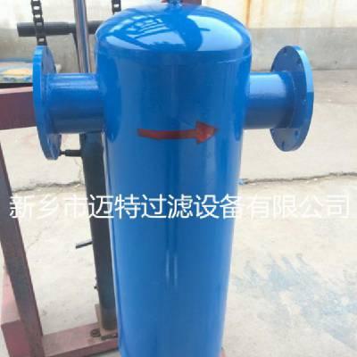 MQF-400压缩空气用旋风式汽水分离器 高效精密气液分离器