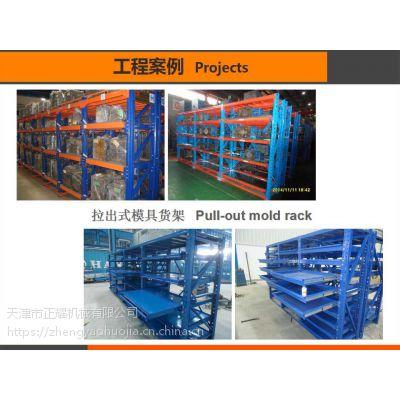 南昌重型抽屉式货架 模具存放架 ZY10024 板材存放方法 伸缩货架