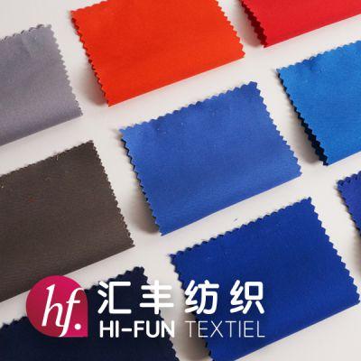 郑州涤棉细斜纹|物流快捷|特殊规格