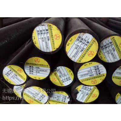 供应无锡20Cr圆钢常州20Cr圆钢价格