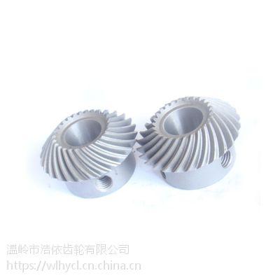 2018促销新款纺织机水喷螺旋齿轮