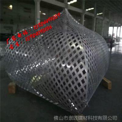 泉州户外扭曲铝板 长汀铝单板厂家防潮http://www.chongjiang360.com