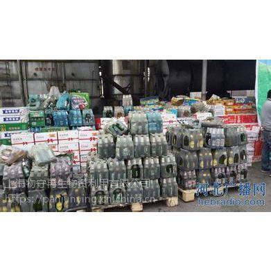 杭州销毁变质糖浆处理,杭州进口保健品销毁中心,杭州焚烧处理过期肉类食品