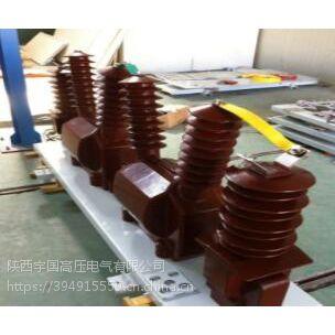 LW3六氟化硫断路器 LW8-35六氟化硫断路器 陕西宇国高压电气