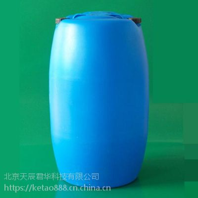 供应蒸发器清洗除垢剂价格低廉规格齐全