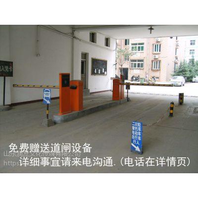 济南道闸设备,小区电动门,免费赠送道闸设备