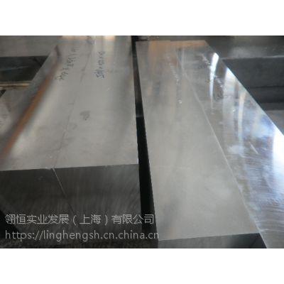 718塑胶模具钢材 718宝钢钢材 718现货供应 718供应商