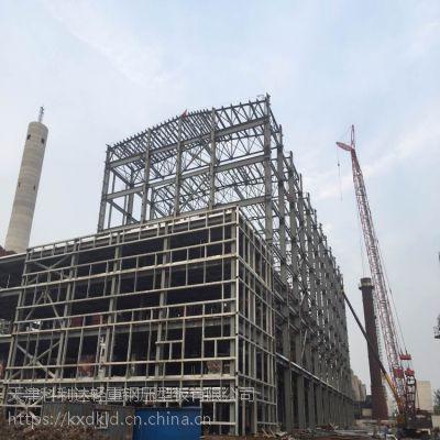 钢结构建筑 钢结构配件加工制作