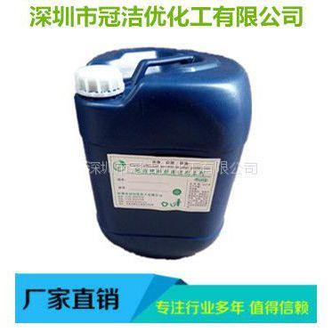 冠洁优循环水管道杀菌灭藻剂 蓝藻清除剂价格