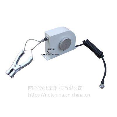 中西即时定位自动收线静电接地报警器(有防爆证) 型号:QAT1-SA-RL库号:M