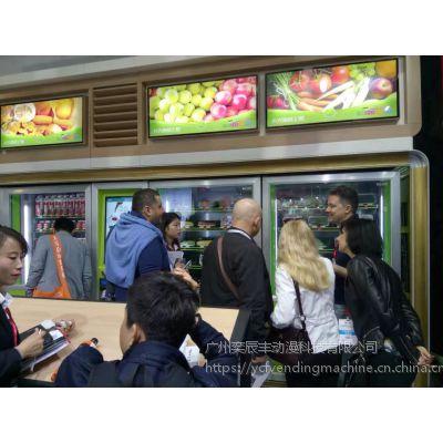 生鲜肉类自动售货机 社区鲜肉无人售卖机 自助售货机如何运营 自动贩卖机价格