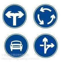 供应青海城中区、城东区、城西区、城北区、城南新区交通标志标牌