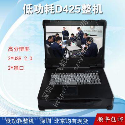 15寸上翻工业便携机D425便携式工控一体机军工电脑加固笔记本采集