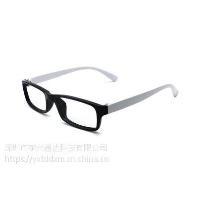 负离子眼镜 TD045小男款TR记忆材质眼镜贴牌生产加工厂家