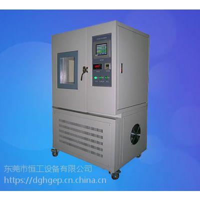 供应可程式真空箱,常温低气压箱,东莞恒工环境试验设备直接厂家